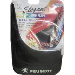 MF52PG Брызговики для автомобиля Peugeot из пластика (к-т - 2шт.)