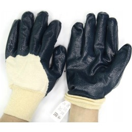 Перчатки нитриловые STARTUL ST7102-10
