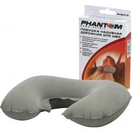Подушка-воротник PHANTOM 6372