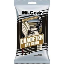 Салфетки влажные для кожи салона HI-GEAR HG5600 25шт.