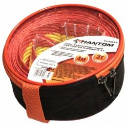 Трос буксировочный PHANTOM PH5036 3т длинна 4м