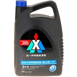 Антифриз синий X-FREEZE DRIVE -45 3кг