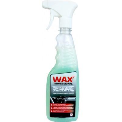 WAXis7 PROFESSIONAL ВМПАВТО реставратор-очиститель пластиковых поверхностей 500мл