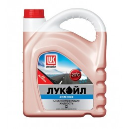 Жидкость для омывателя зимняя Лукоил -20°C 4л