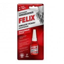 Фиксатор резьбы разъемный Felix 6гр