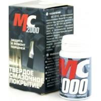 Твёрдое смазочное покрытие VMPAUTO МС-2000 20г