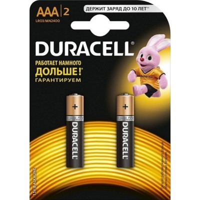 Алкалиновые батарейки Duracell ААА 1.5v LR03 2шт