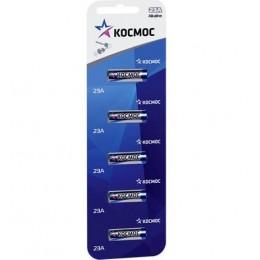 Алкалиновые батарейки КОСМОС 23A 12V 5шт.