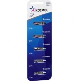 Алкалиновые батарейки КОСМОС 27A 12V 5шт.