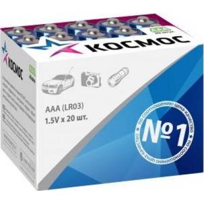 Алкалиновые батарейки КОСМОС ААА 1.5v LR03 20шт