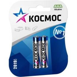 Алкалиновые батарейки КОСМОС ААА 1.5v LR03 2шт.