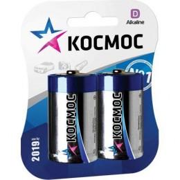 Алкалиновые батарейки КОСМОС D 1.5v LR20 2шт.