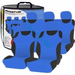Комплект маек для салона синий PHANTOM PH5051