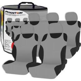 Комплект маек для салона серый PHANTOM PH5056