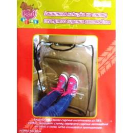 Защита от грязных ног Kari Kids