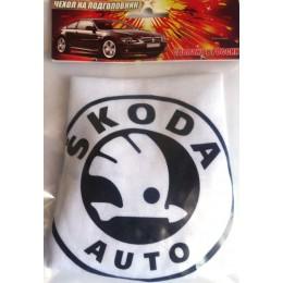 Чехлы на подголовники с логотипом Skoda 2шт