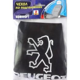 Чехлы на подголовники с логотипом Peugeot черные 2шт