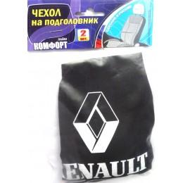 Чехлы на подголовники с логотипом Renault черные 2шт