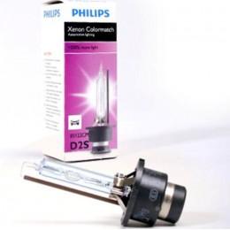 Philips D2S 85122CM 5000K ксеноновая автолампа