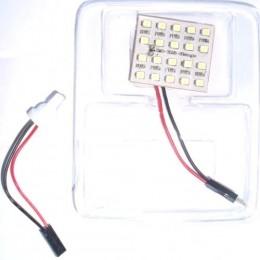 Светодиодная подсветка для автомобиля RM2000 20 led