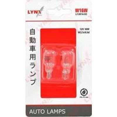 Комплект автоламп Lynx L12816-02 W16W 12V 2шт