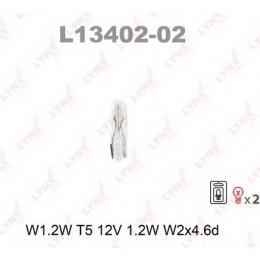 Комплект автоламп Lynx L13402-02 W1.2W 12V 2шт.