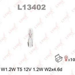 Комплект автоламп Lynx L13402 W1.2W 12V 10шт.