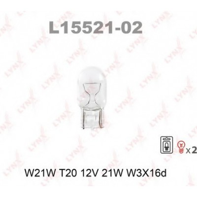 Комплект автоламп Lynx L15521-02 W21W 12V 2шт