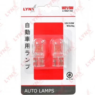 Комплект автоламп Lynx L15621-02 W21/5W 12V 2шт