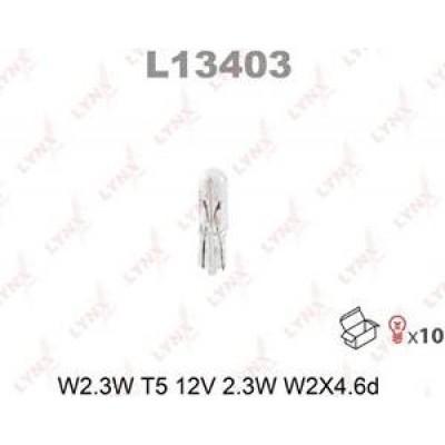 Комплект автоламп Lynx L13403 W2.3W 12V 10шт