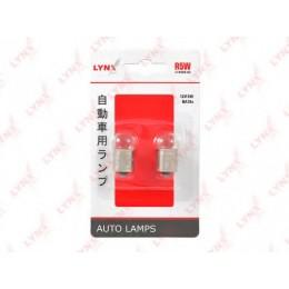 Комплект автоламп Lynx L14505-02 R5W 12V 2шт.