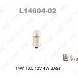 Комплект автоламп Lynx L14604-02 T4W 12V 2шт.