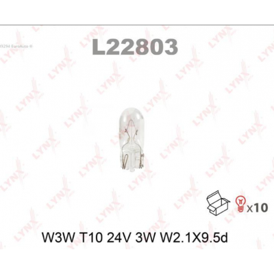 Lynx L22803 W3W комплект автоламп 24V 10шт.