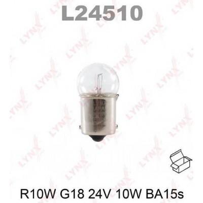 Комплект автоламп Lynx L24510-02 R10W 24V 2шт