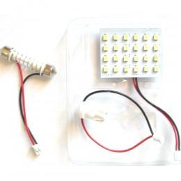 Светодиодная подсветка для автомобиля RM2400 24 led