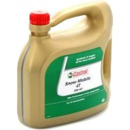 Моторное мото масло Castrol Snow Mobile 4T 0w40 4л